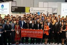 12月 執行主辦『 香港創新科技國際發明展 』