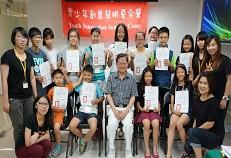 07月 (暑  假) 舉辦青少年『 愛迪生青少年創意發明夏令營 』