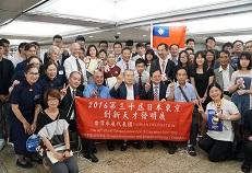 07月 組團參加『日本東京創新天才國際發明展』
